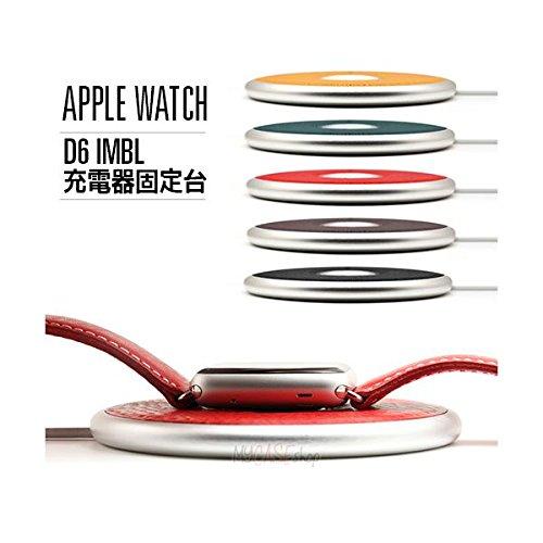 SLG Design Apple Watch用充電器固定台 D6 IMBL Flat Station チョコ AV デジモノ モバイル 周辺機器 その他のモバイル 周辺機器 top1-ds-1823657-ak [簡易パッケージ品]
