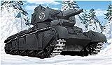 プラッツ ガールズ&パンツァー最終章 NbFz ヴァイキング水産高校 1/35スケール プラモデル GP-47
