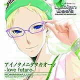 PS2「ルシアンビーズ」キャラクターソングシリーズvol.4 ルーク(cv.TAKERU)/