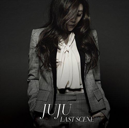 【Distance/JUJU】歌詞の意味を解釈!ふたりの関係って?今はそばにいてくれるだけでいい…の画像