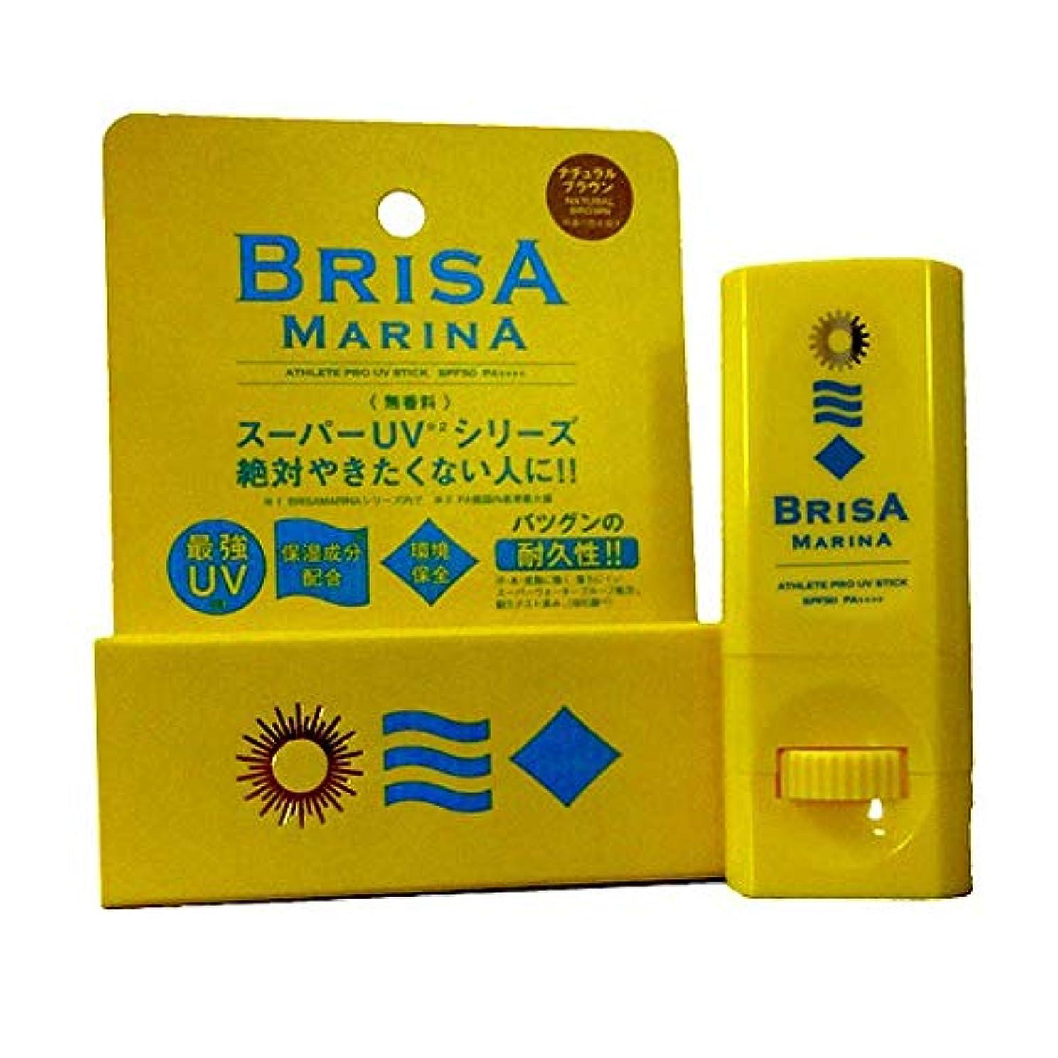 暴徒偉業経済BRISA MARINA(ブリサマリーナ) ATHLETE PRO UV STICK 10g 日焼け止め スティック (02-NATURAL BROWN)