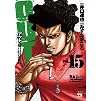 OUT 15 (ヤングチャンピオンコミックス)