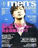 men's FUDGE ( メンズ・ファッジ ) 2010年 04月号 [雑誌]