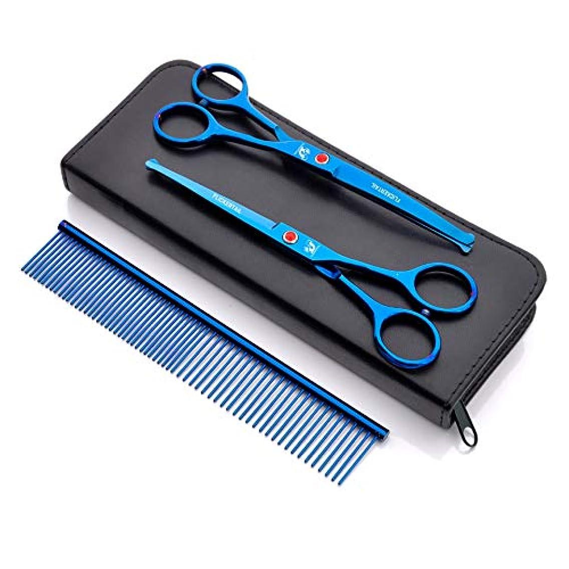 集中戦うひらめきラウンドヘッドペットの髪カットはさみ、プロのペットグルーミング精密安全はさみセット、ペットショップや個々のユーザーに適して,Blue