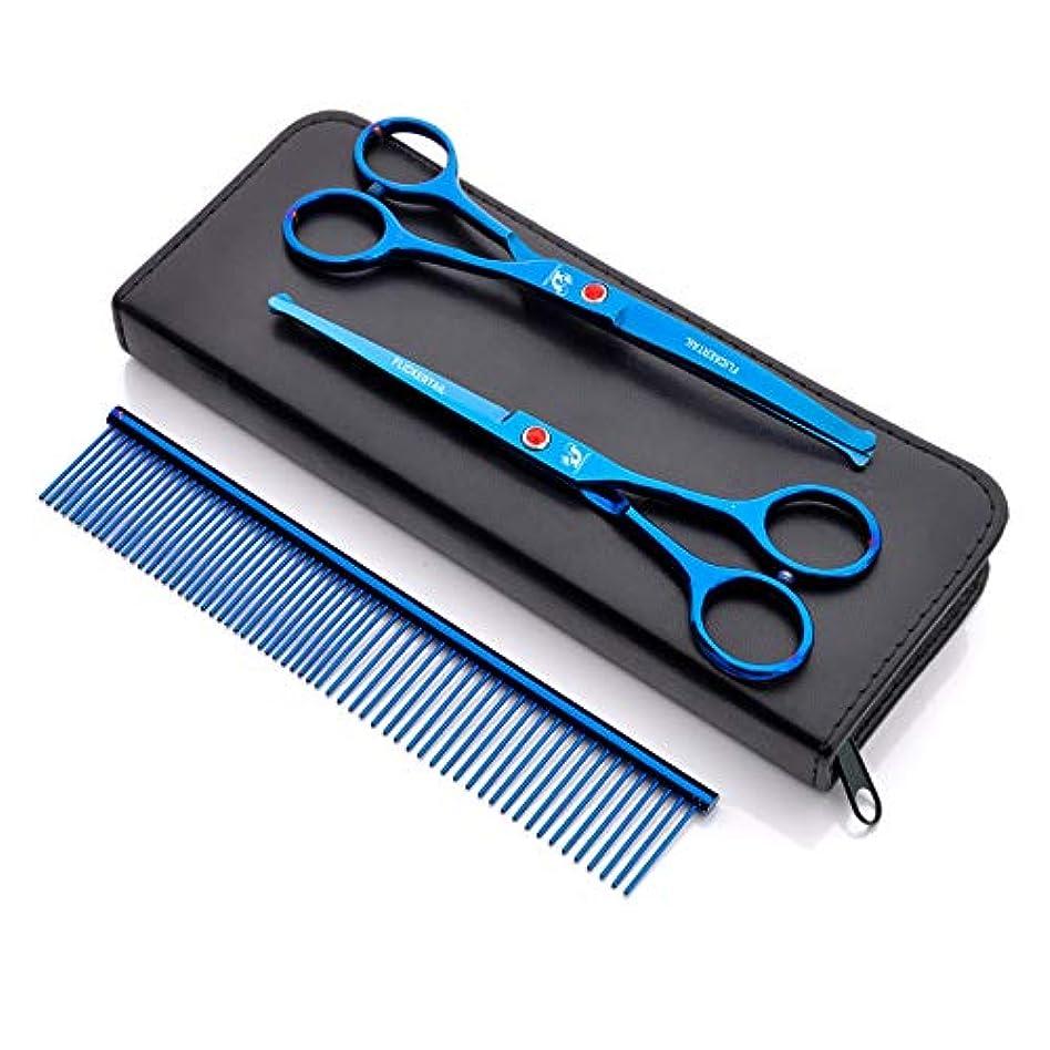 従事したカバレッジトラフィックラウンドヘッドペットの髪カットはさみ、プロのペットグルーミング精密安全はさみセット、ペットショップや個々のユーザーに適して,Blue