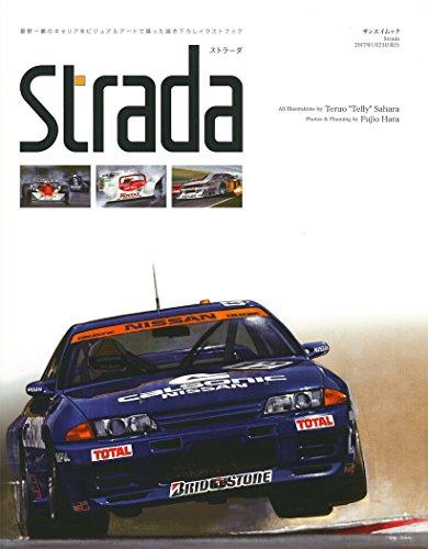 Strada ストラーダ (星野一義のキャリアをビジュアルアートで綴った描き下ろしイラストブック)の詳細を見る