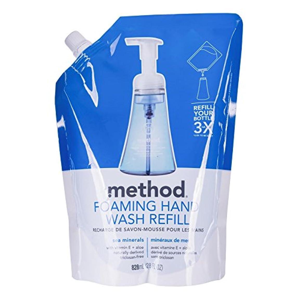 隠された部屋を掃除するあいさつmethod(メソッド) ハンドソープ フォーミングタイプ リフィル シーミネラルズ 828ml
