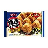 日本水産 焼きおにぎり 10個 500g
