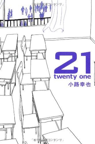 21 twenty oneの詳細を見る