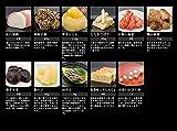 (12月30日着)京菜味のむら おせち「華御所」三段重 40品