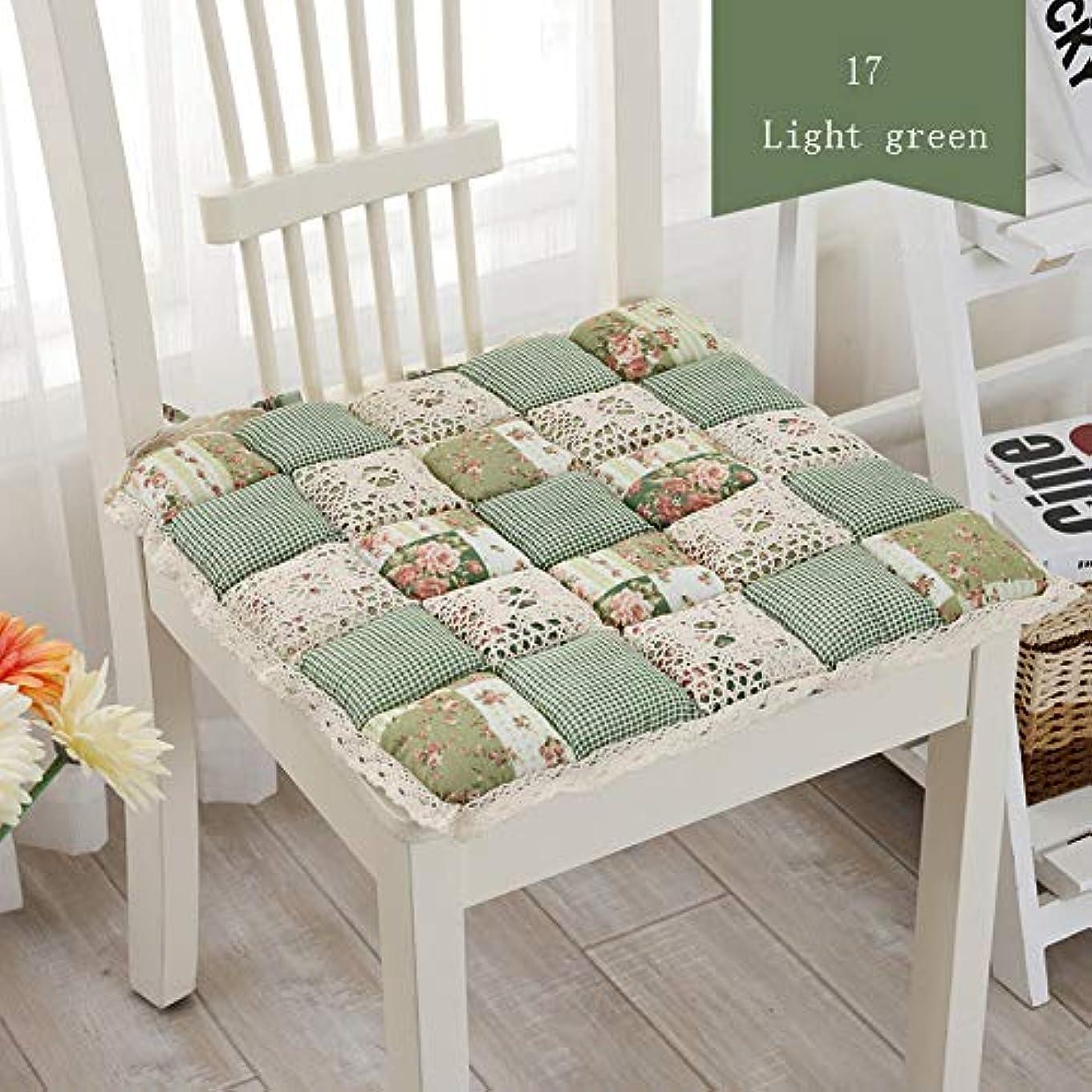 万歳新着ベッドLIFE 1 個抗褥瘡綿椅子クッション 24 色ファッションオフィス正方形クッション学生チェアクッション家の装飾厚み クッション 椅子