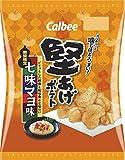 カルビー 堅あげポテト 七味マヨ味 60g×12袋