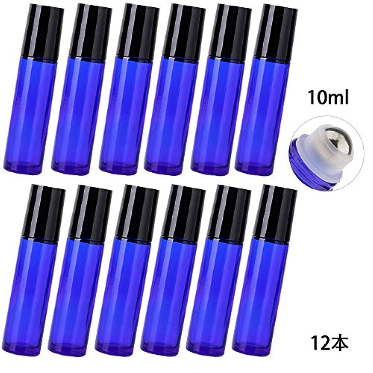 ママ以前はポンペイロールオンボトル 遮光瓶 アロマオイル シェーディングボトル 小分け ガラスボトル 詰め替え 容器 10ml ボトルは持ち運びが ブルー (12個セット)