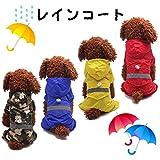 大人気つなぎレインコート【犬 服】【犬の服】【カッパ】【小型犬】【中型犬】4カラー 6サイズ L,COMO