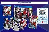 【PS4】 BLAZBLUE CROSS TAG BATTLE Limited Box 【限定版同梱物】・スペシャルボックス ・ダウンロードコード「追加キャラクターAll-in-Oneパック」 ・アートブック ・アクリルスタンディー 同梱 &【予約特典】オリジナルサウンドトラック 付