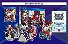 [PS4] BLAZBLUE CROSS TAG BATTLE Limited Box [限定版同梱物]・スペシャルボックス ・ダウンロードコード「追加キャラクターAll-in-Oneパック」 ・アートブック ・アクリルスタンディー 同梱 &[予約特典]オリジナルサウンドトラック & [Amazon.co.jp限定]オリジナルA4クリアファイル 付