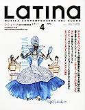 LaTIna (ラティーナ) 2011年 04月号 [雑誌] 画像