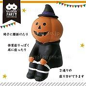 デコレ(decole)コンコンブル(concombre)ハロウィンのまったりマスコット:腰かけかぼちゃ