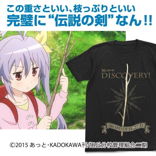 のんのんびより りぴーと れんげの伝説の剣Tシャツ ブラック XLサイズ