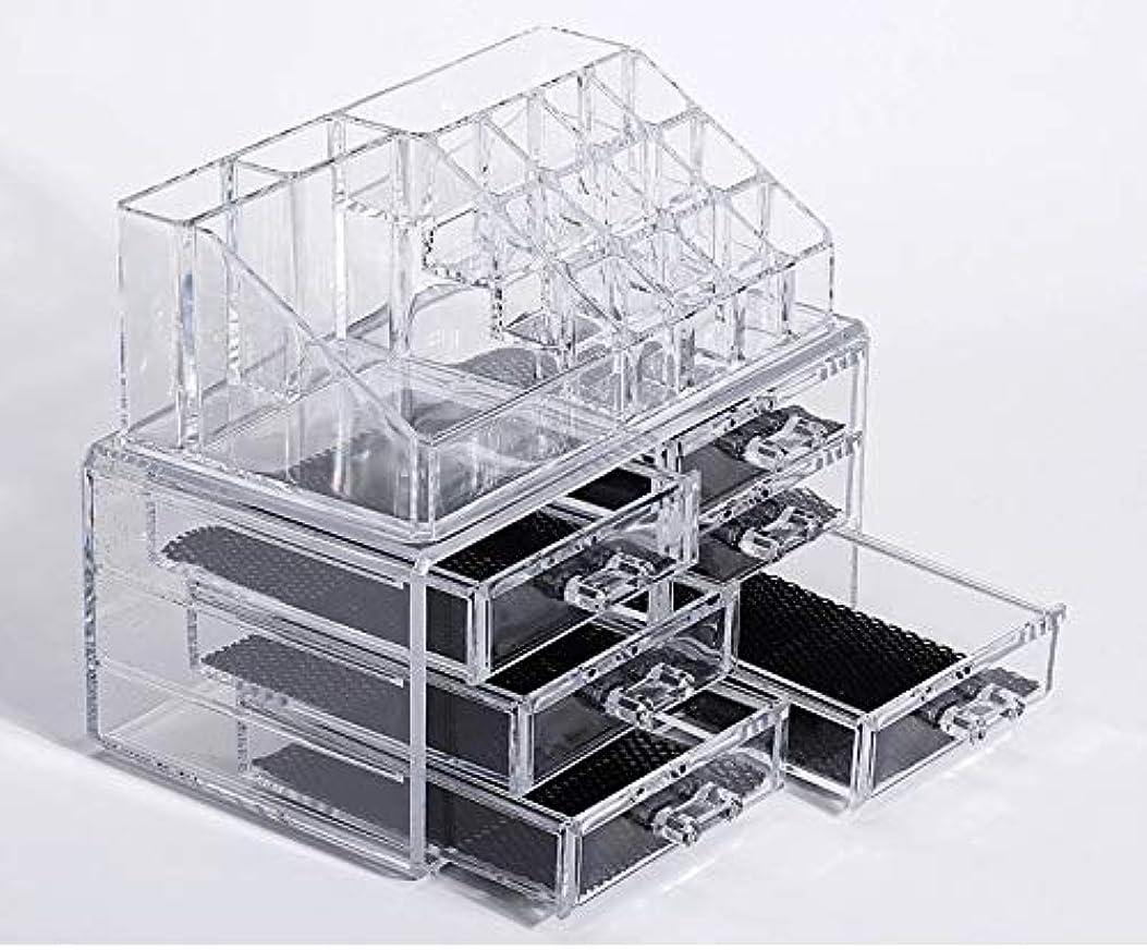 うなるカフェテリア遅らせる化粧品収納ボックス メイクケース メイクボックス コスメボックス 騒音なし 防塵 高透明度 強い耐久性 整理簡単 引き出し小物