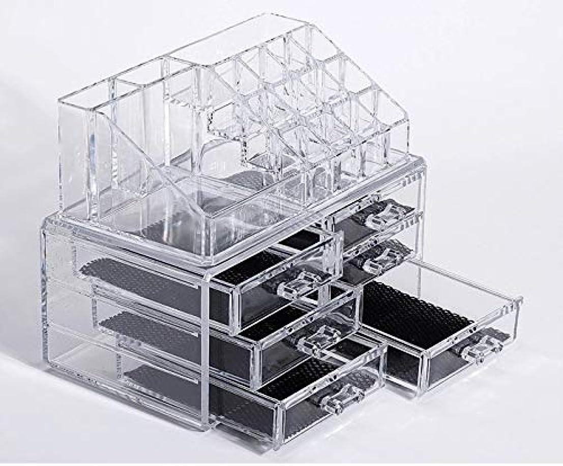 多様なを除くグリース化粧品収納ボックス メイクケース メイクボックス コスメボックス 騒音なし 防塵 高透明度 強い耐久性 整理簡単 引き出し小物