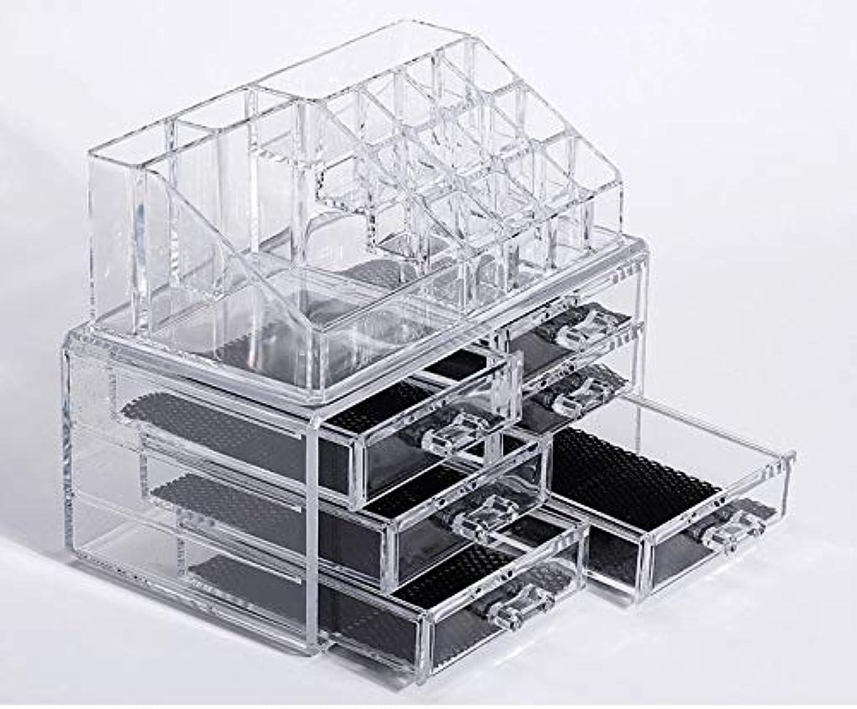 洞窟宴会予約化粧品収納ボックス メイクケース メイクボックス コスメボックス 騒音なし 防塵 高透明度 強い耐久性 整理簡単 引き出し小物
