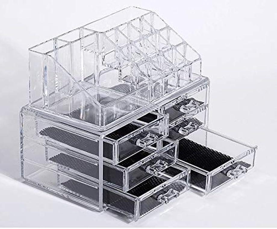肥満知覚こしょう化粧品収納ボックス メイクケース メイクボックス コスメボックス 騒音なし 防塵 高透明度 強い耐久性 整理簡単 引き出し小物