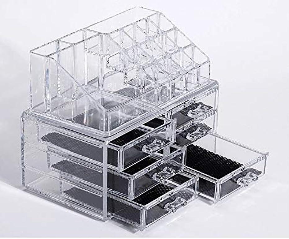 寓話経営者堤防化粧品収納ボックス メイクケース メイクボックス コスメボックス 騒音なし 防塵 高透明度 強い耐久性 整理簡単 引き出し小物
