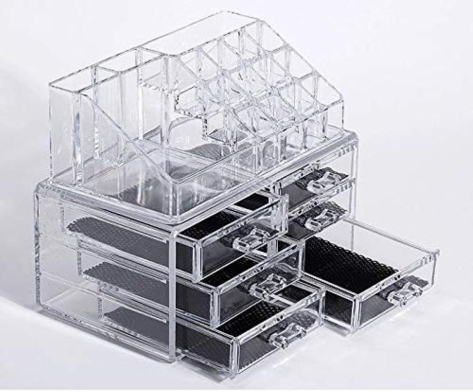 ピットうなずく安定化粧品収納ボックス メイクケース メイクボックス コスメボックス 騒音なし 防塵 高透明度 強い耐久性 整理簡単 引き出し小物