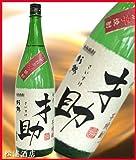 杉錦 芋焼酎『才助』(さいすけ) 1.8L(13310)