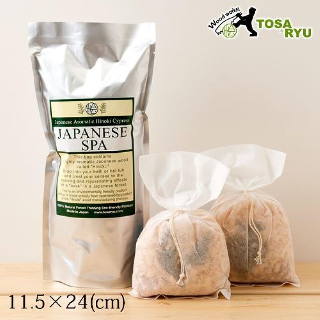 魔術力台無しにTosaryu, JAPANESE SPA, Bath additive of cypress, Kochi craft
