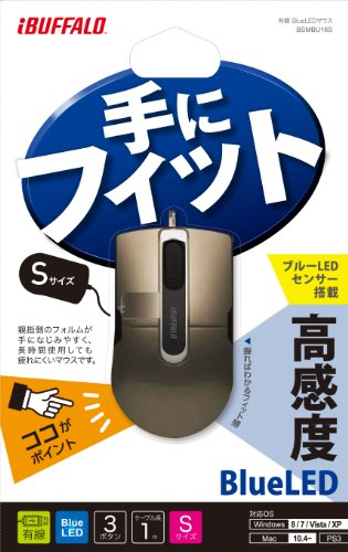 『iBUFFALO 有線BlueLEDマウス Sサイズ ブラウン BSMBU16SBW』の1枚目の画像