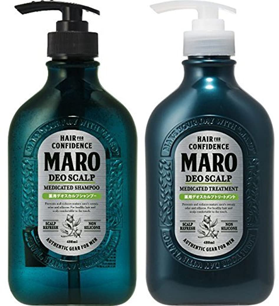 瞬時に体簡単に【2本セット】MARO(マーロ) 薬用 デオスカルプ シャンプー 480ml トリートメント 480ml 本体セット