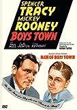 少年の町/感激の町[DVD]