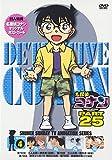 名探偵コナン PART25 Vol.4[DVD]
