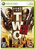 アーミー オブ ツー:The 40th Day【CEROレーティング「Z」】 - Xbox360
