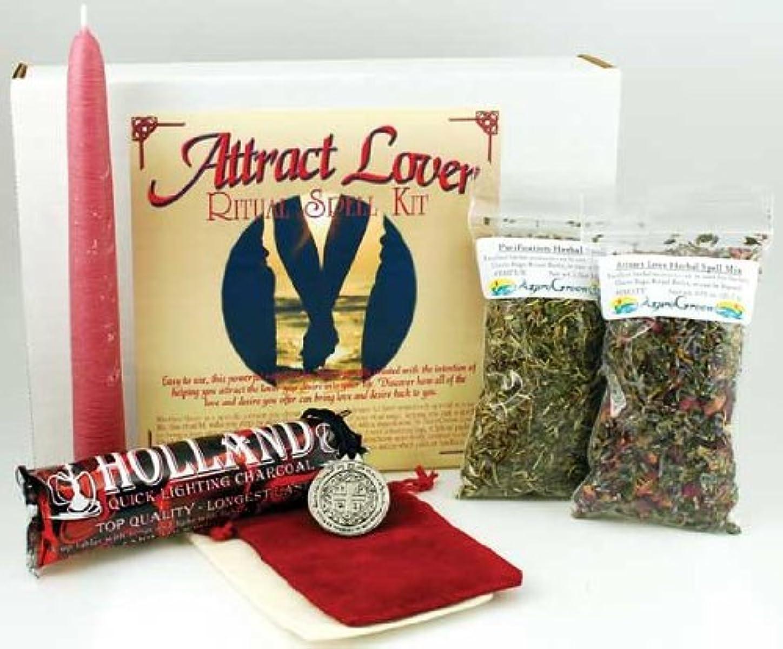 瞳実験室親愛なAttract Lover Boxed Ritualキット