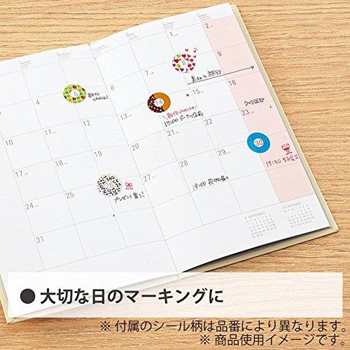 コクヨ ドーナツシールスタンプ ドーナツ柄 タ-DSM10-3