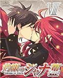 灼眼のシャナIII-FINAL- 第VIII巻(初回限定版)[Blu-ray/ブルーレイ]