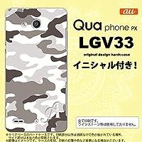 LGV33 スマホケース Qua phone PX ケース キュア フォン PX イニシャル 迷彩A グレーB nk-lgv33-1146ini S