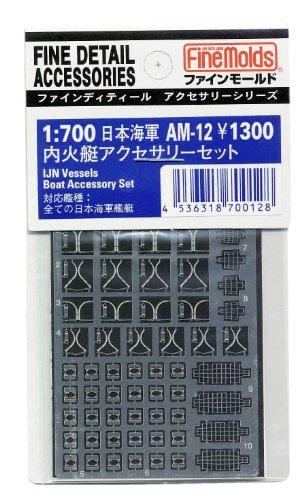1/700 日本海軍内火艇アクセサリーセット