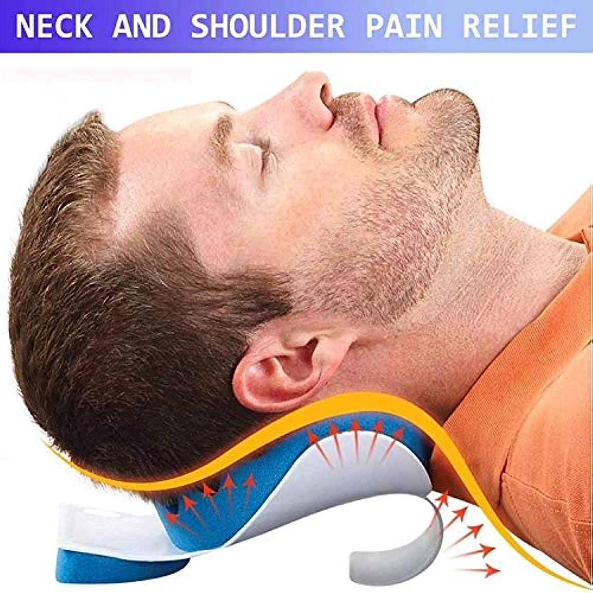 平均回転する敬意を表してZIME 首と肩のリラクサーの首の痛みの緩和とサポートのデバイスショルダーリラクサーマッサージの牽引の枕