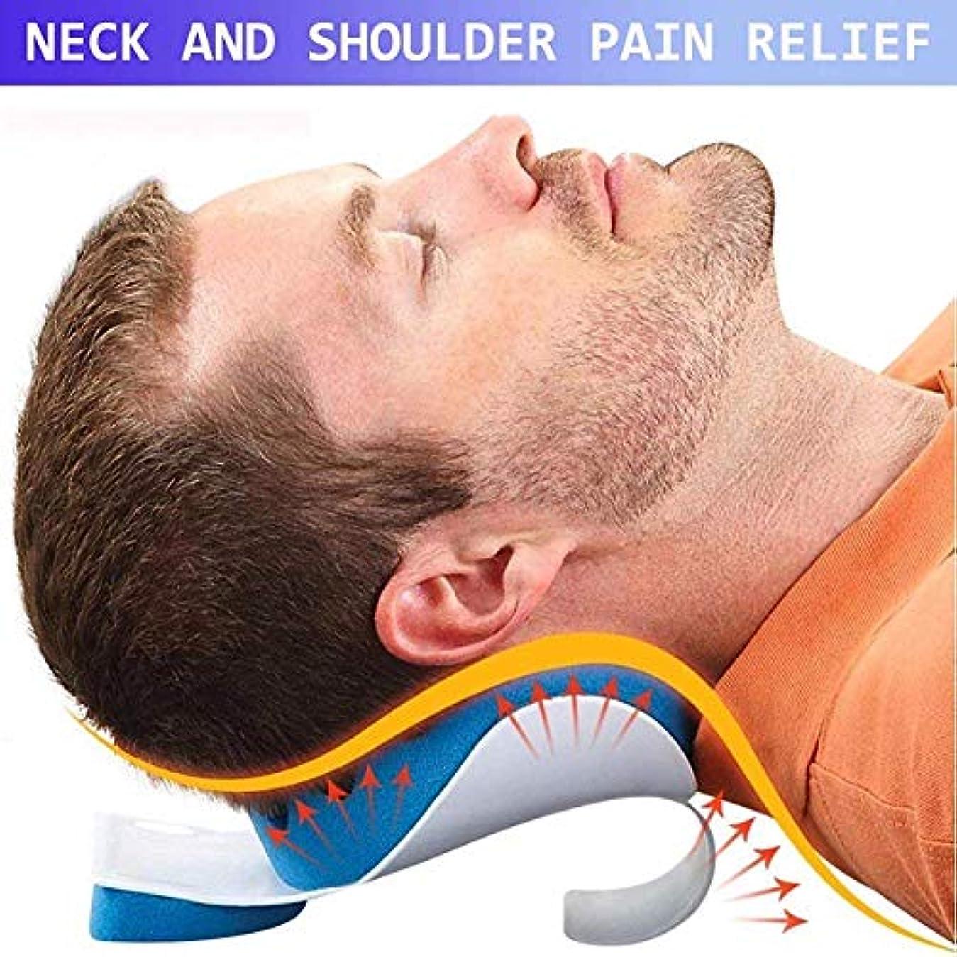 若い宿題カフェZIME 首と肩のリラクサーの首の痛みの緩和とサポートのデバイスショルダーリラクサーマッサージの牽引の枕