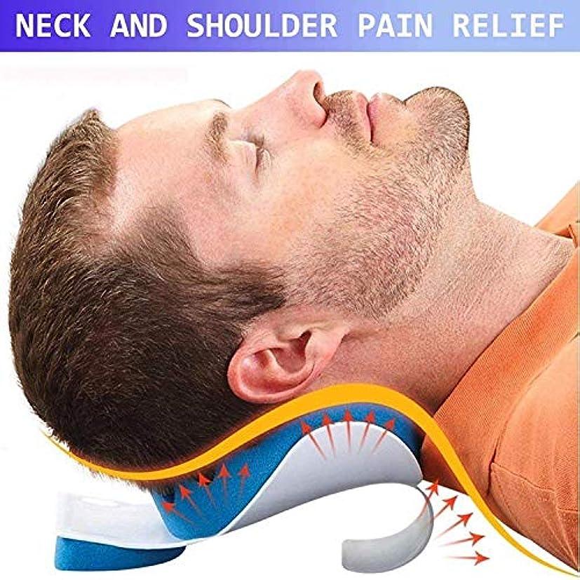 合併症公然と生むZIME 首と肩のリラクサーの首の痛みの緩和とサポートのデバイスショルダーリラクサーマッサージの牽引の枕
