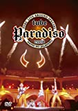 TUBE Live Around Special 2008 Paradiso~夏のハラペーニョ~ [DVD]