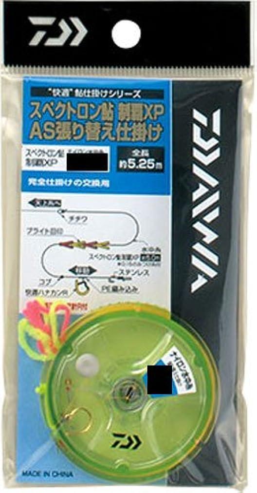 賞フリル者ダイワ  SアユセイハXP AS HS 0.2