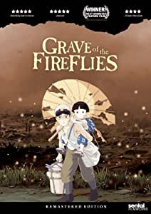 Grave of the Fireflies/ [DVD] [Import]