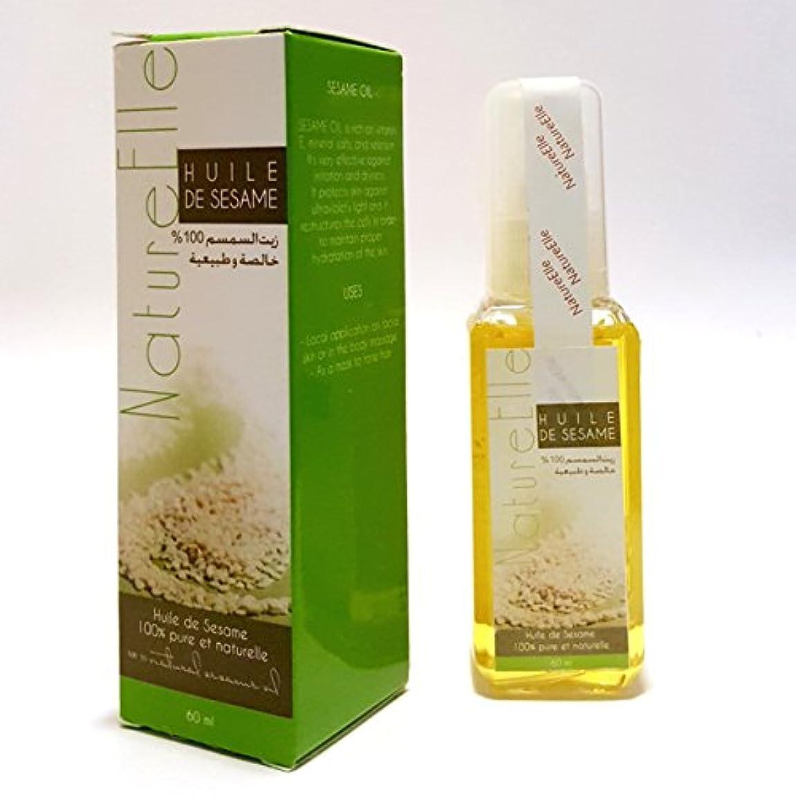 詳細に証明書クリケットNatureElle Sesame Oil 100% Pure and Natural - Express delivery within three working days - Track Shipment Online - 60 ml [並行輸入品]