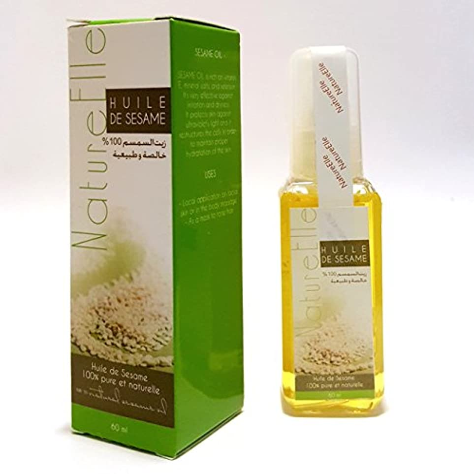 特派員等しい絡まるNatureElle Sesame Oil 100% Pure and Natural - Express delivery within three working days - Track Shipment Online...