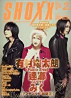 SHOXX (ショックス) 2008年 02月号 [雑誌]()